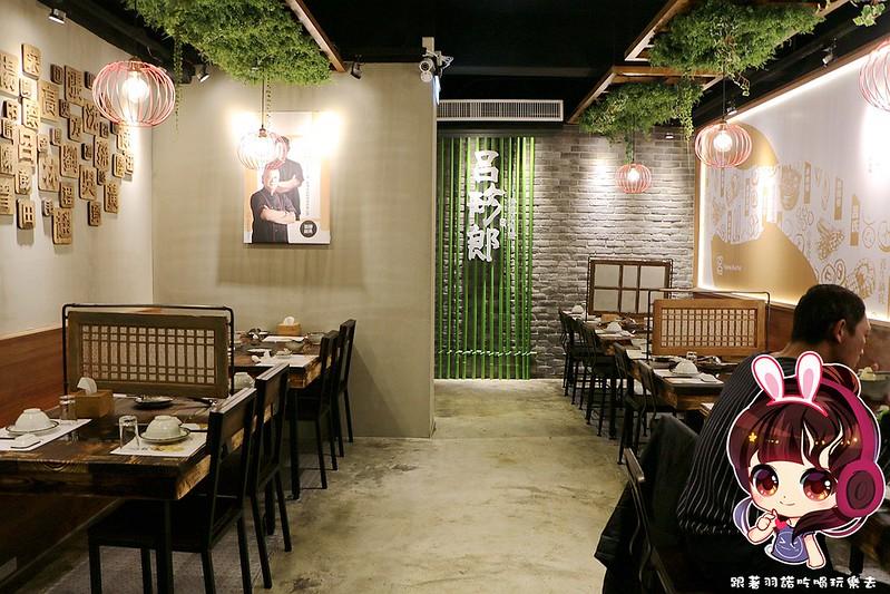 呂珍郎清燉蔬菜羊肉135