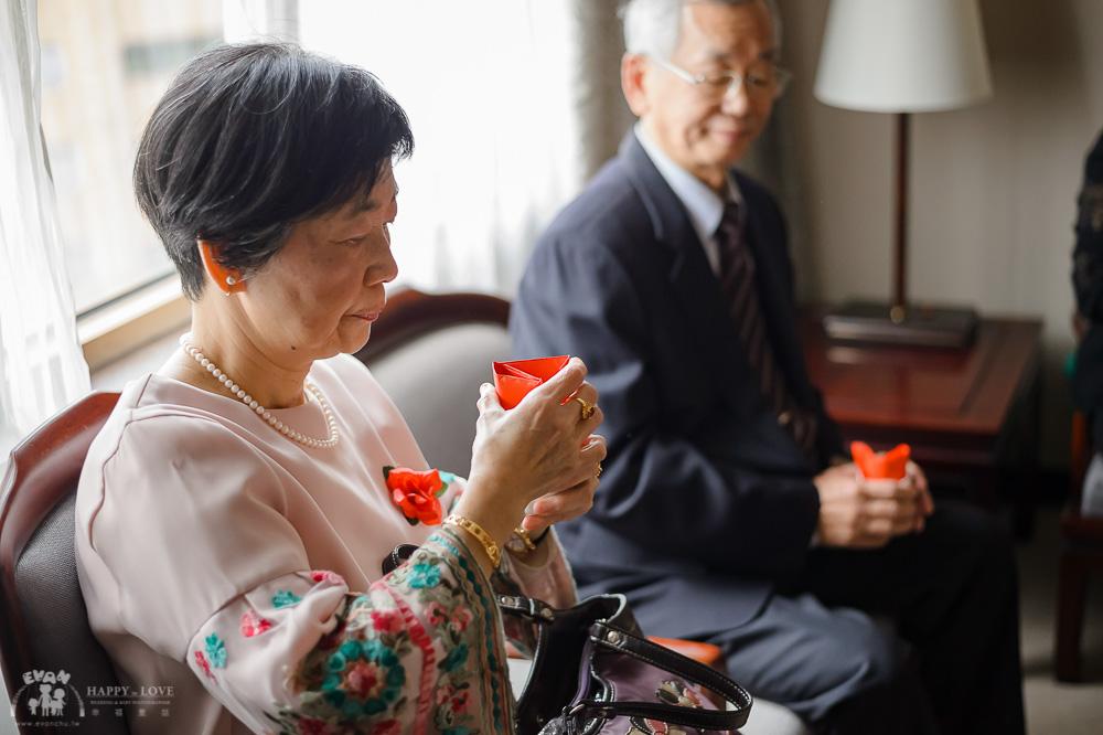 台北福華飯店-婚攝-婚宴_026