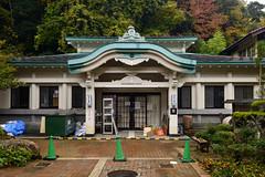 Japan 2017 Autumn_447 (wallacefsk) Tags: hyōgo japan kinosakionsen onsen toyooka 日本 兵庫県 城崎溫泉 豐岡 關西 toyookashi hyōgoken jp