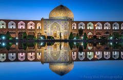 Sheikh Lotfollah Mosque At Dawn, Isfahan, Iran (Feng Wei Photography) Tags: islamicculture persianculture middleeast isfahan art persian landmark tranquility colorimage reflection horizontal dome islamic builtstructure mosque famousplace tranquilscene iran iranianculture travel islam dawn traveldestinations architecture unescoworldheritagesite sheikhlotfollahmosque tourism unesco silhouette irn