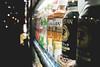 Vending time (21mapple) Tags: japan shinjuku tokyo vending machine