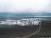 Nebel (~janne) Tags: kamera strase e520 umwelt nationalpark stimmung island berge europa nebel verkehr natur wetter icland environment europe fog mood olympus street weather f235