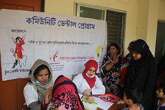 "Community Dental Program of Tooth Fairy at Sonargaon on 2.02.2018 • <a style=""font-size:0.8em;"" href=""http://www.flickr.com/photos/130149674@N08/40062091211/"" target=""_blank"">View on Flickr</a>"