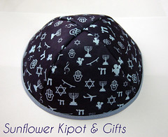 Cetim com estampa digital logomania judaica (sunflower_kipa) Tags: kipá kipot kippah quipá yarmulka sunflowerkipa judaica casamento barmitzvah wedding embroidery bordado estampa