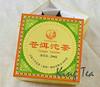2009 XiaGuan CangEr Boxed Tuo 250g   YunNan Raw Tea Sheng Cha (John@Kingtea) Tags: 2009 xiaguan canger boxed tuo 250g yunnan raw tea sheng cha