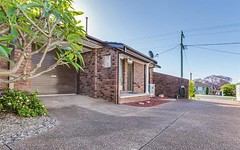 1/188 High St, East Maitland NSW
