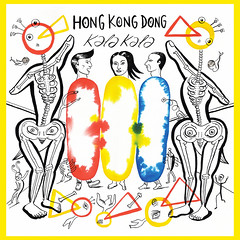 2017_Hong_Kong_Dong_Kala_Kala_2017 (Marc Wathieu) Tags: rock pop vinyl cover record sleeve music belgium coverart belgique pochette cd indie artwork vinylcover sleevedesign