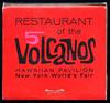 Restaurant of the 5 Volcanos (jericl cat) Tags: hawaiian pavilion newyork world worlds fair hawaii tiki typography type restaurant ofthe 5 volcanos dining luau dinner show
