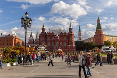Cheese_Fair-20161001-2747 (Alexal88) Tags: canon6d 2016 myphotos moskva moscow russia ru