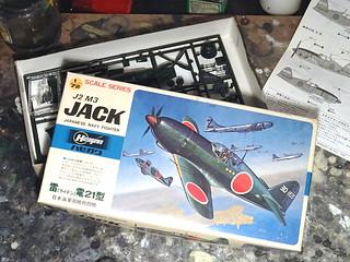 1:72 Mitsubishi J2M3 'Raiden' (Allied Codename 'Jack'); aircraft 'BI-02', operated by the Allied Technical Air Intelligence Unit - Southeast Asia (ATAIU-SEA); RAF Seletar (Singapore), Dec. 1945 (modified 1977 Hasegawa kit) - WiP