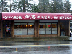Alvin Garden (knightbefore_99) Tags: alvin garden chinese asian food northern imperial burnaby vancouver bc tasty cool awning best winter rain spicy pepper art britishcolumbia canada