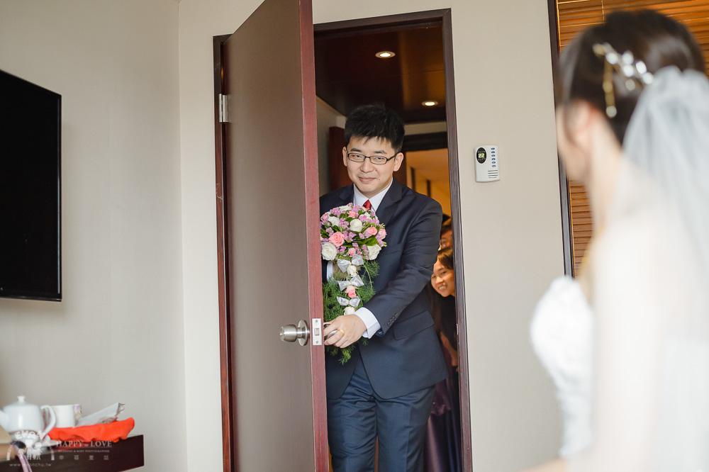 台北福華飯店-婚攝-婚宴_082