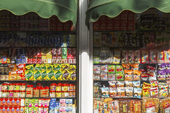 Shop Window in Chinatown, Soho (Katy/BlueyBirdy) Tags: london chinatown soho shop window display sweets candy biscuits snacks food twisties hellopanda chocopie pretz ballcake koalasmarch