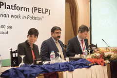 The PELP Official Launch Event