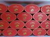 Boxes of Sohan Gaz - Mehromah Complex Qom Iran (WanderingPJB) Tags: accumulation flickruploaded red iran islamrepublic qom mehromahcomplex souvenirs box sohangaz sweets