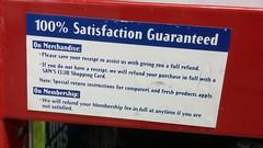 Satisfaction still guaranteed! (Retail Retell) Tags: sams club southaven ms desoto county retail membership warehouse store remodel