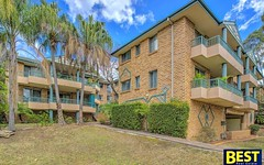 8/58-60 Stapleton Street, Pendle Hill NSW