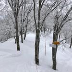 Entrance of Powder Snow thumbnail