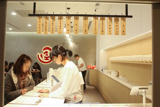 佳佳甜品 香港米其林甜品店,每桌必點芝麻糊!【捷運市政府】信義美食/台灣台北佳佳甜品/全球首家分店 @J&A的旅行