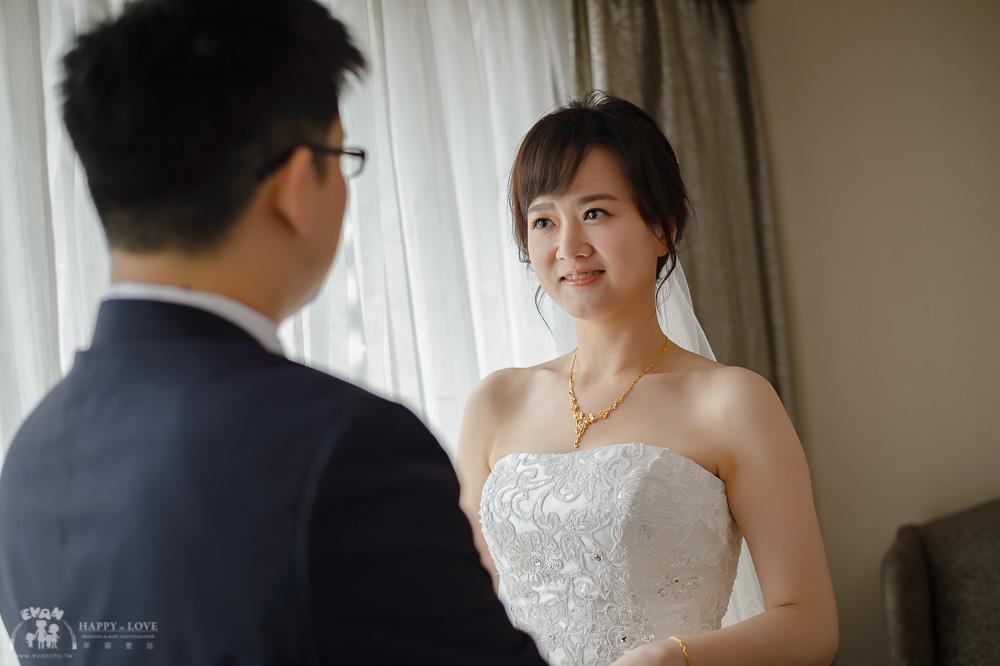 台北福華飯店-婚攝-婚宴_104