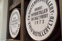 KIRIN Gotemba Distillery (shui.sa) Tags: kirin gotemba distillery whisky japan shizuoka 2018 pentax k1 fa smc limited 43mm f19