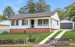 21 Rosedale Crescent, Rankin Park NSW