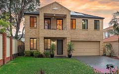 8 Mardy Court, Parklea NSW