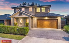 57 Mosaic Avenue, The Ponds NSW