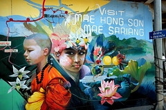 Visit us (Harri Suvisalmi) Tags: maesariang maehongson thailand fujifilm xt10 fuji fujinon graffiti painting image wall xf1855mm advertising