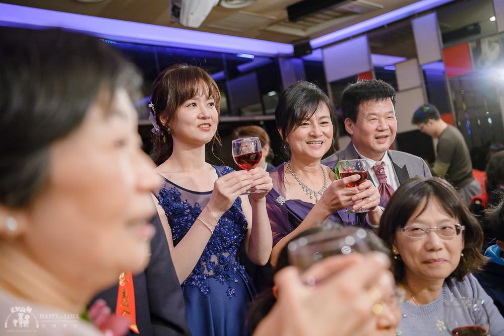 台北福華飯店-婚攝-婚宴_176