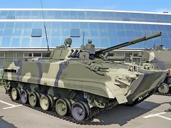 "BMP-3 3 • <a style=""font-size:0.8em;"" href=""http://www.flickr.com/photos/81723459@N04/40475376341/"" target=""_blank"">View on Flickr</a>"