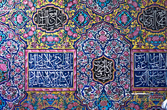 Rose Mosque in Shiraz, Iran (photographic impressions - offline) Tags: mosque iran shiraz nasiralmulkmosque pinkmosque rosemosque architecture architecturaldetail calligraphy colourful beautiful