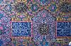 Rose Mosque in Shiraz, Iran (photographic impressions - offline) Tags: mosque iran shiraz nasiralmulkmosque pinkmosque rosemosque architecture architecturaldetail calligraphy colourful beautiful