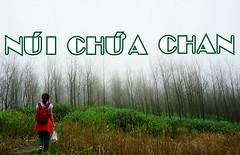 Tour Phan Thiết – Núi Chứa Chan – Lâu Đài Rượu Vang 2N1Đ https://ptql.org/81236 (Phạm Châu) Tags: tour phan thiết – núi chứa chan lâu đài rượu vang 2n1đ