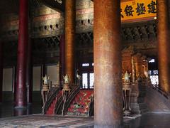 Glimpse of Throne (█ Slices of Light █▀ ▀ ▀) Tags: hall supreme harmony 太和殿 interior throne gugong 故宮 故宮博物院 forbidden city palace beijing 北京 china 中国 panasonic lumix tz100 zs100 中國
