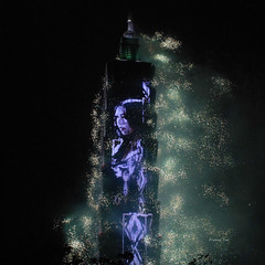 Beauty and the Fireworks (Frances Tsai Film) Tags: 阿妹煙火 張惠妹煙火 阿妹101 張惠妹101煙火 amei firework ameifirework 101 fireworks amei101firework amei2018firework faceinfireworks humanimageinfireworks 2018101fireworks 張惠妹 阿妹