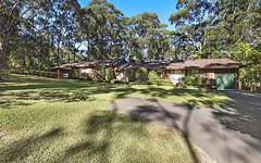 12 Atkinson Road, Mount Elliot NSW