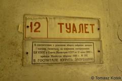 _MG_0991 resize FHD (tomkot92) Tags: urbex urban exploration abandoned hospital opuszczone opuszczony szpital radziecki legnica