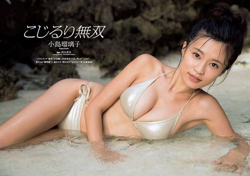 小島瑠璃子 画像3