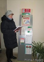 ГБ №8 им. Е. Полоцкой