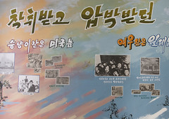 North Korean propaganda poster in a primary school depicting the japanese killings during the war, South Pyongan Province, Chongsan-ri Cooperative Farm, North Korea (Eric Lafforgue) Tags: al2594 art artscultureandentertainment asia billboard chongsan chongsanri communism crimes dictatorship dprk education horizontal humanrepresentation ideas illustration japan japanese knowledge koreanculture koreanscript nopeople nonwesternscript northkorea northkorean painting paintings patriotism politicsandgovernment poster propaganda pyongyang school soldiers war chongsanricooperativefarm southpyonganprovince 北朝鮮 북한 朝鮮民主主義人民共和国 조선 coreadelnorte coréedunord coréiadonorte coreiadonorte 조선민주주의인민공화국 เกาหลีเหนือ קוריאההצפונית koreapółnocna koreautara kuzeykore nordkorea північнакорея севернакореја севернакорея severníkorea βόρειακορέα