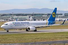 UR-PSE - 2012 build Boeing B737-84R, taxiing for departure at Frankfurt (egcc) Tags: 38119 3962 aui b737 b737800 b73784r b737ng boeing eddf fra frankfurt lightroom main ps rheinmain uraan urpse ukraineinternational ukraineinternationalairlines