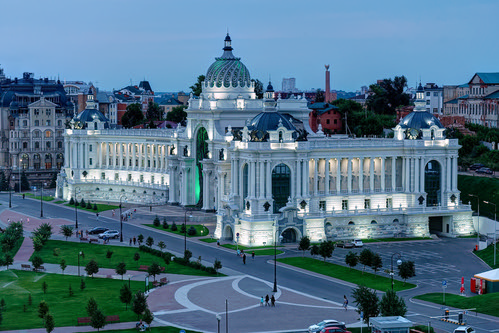Kazan 20 ©  Alexxx1979