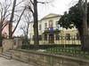 Zlatyu Boyadzhiev House, Saborna Ulica, Old Town, Plovdiv, Bulgaria (Paul McClure DC) Tags: plovdiv bulgaria balkans feb2018 пловдив българия historic architecture