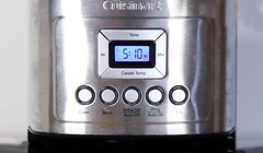 Cuisinart DCC-3200AMZ PerfecTemp 14 Cup Programmable Coffeemaker Stainless Steel (QuietHut) Tags: stainlesssteel cuisinart dcc3200amz perfectemp 14 programmable coffeemaker stainless steel coffee maker drip cafe brew brewing electric electronic kitchen appliance appliances top grind ground grinds water morning breakfast drink beverage drinks beverages kitchenware silver black wood