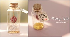 """Kanji symbol for""""Wedding"""",Tiny message in a bottle,Miniatures,Personalised gift, love card,Valentine Card,Gift for her/him,Girlfriend gift, wedding gift and gift for couple ideas (charles fukuyama) Tags: 婚禮 gold glitter handmadecard partygift weddingdecor unique messagecard weddingcard custom miniaturescard homedecor deskdecor red chinesewedding kikuike"""