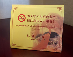 Good Luck (cowyeow) Tags: china chinese badenglish funny funnysign funnychina badsign asia asian guangdong wrong strange bad sign guangzhou chinglish engrish chinesetoenglish yellow desk warning prohibited hotel hotelroom hotelsign rules fire luck goodlick safety yellowsign