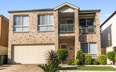 11 Ferraro Crescent, West Hoxton NSW