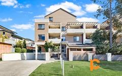 12/1-5 Regentville Road, Jamisontown NSW