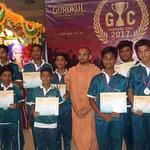 20171221 - Gurukul Cup (11)